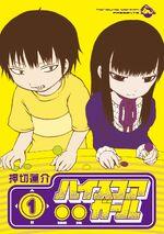 Manga volume01