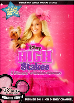 Sharpay Favulous Adventure DVD