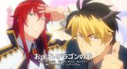 Sirzechs & Azazel Oppai Dragon Song