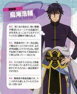 Cao Cao Info. Box Description