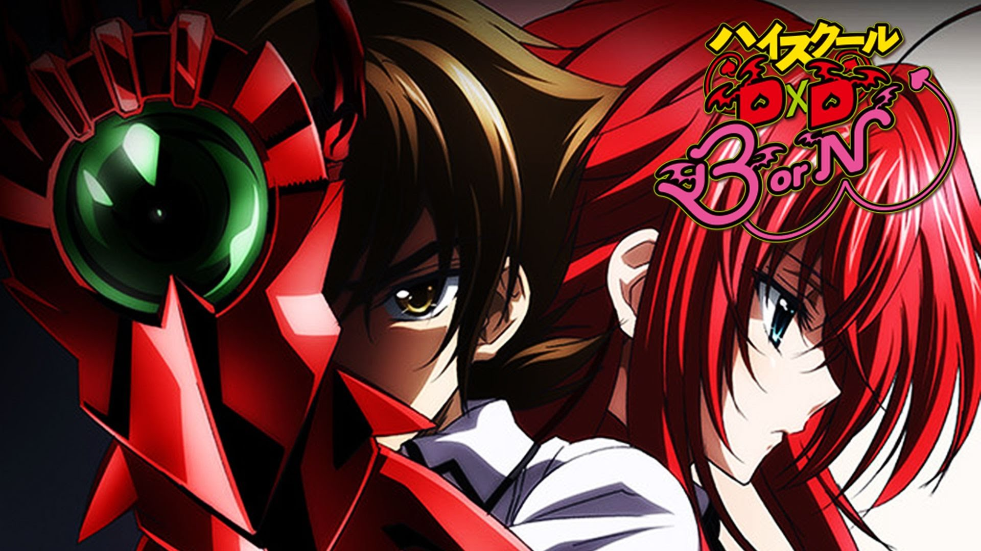 Anime Characters Born On November 7 : Benutzer heliosraven high school dxd zurück auf pro