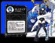 HS DxD Anime Profile7 - Xenovia