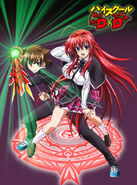 HS DxD - Nintendo 3DS Erotic Battle Adventure Game
