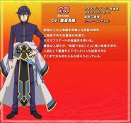 Cao Cao CV HERO