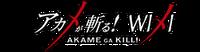 Akame ga Kill logo