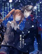 Light Novel Volume 18 pic2