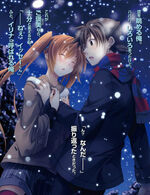 Light Novel Volume 18 pic2