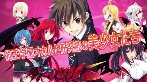PV High School DXD Season 4