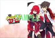 Rias & Issei Shin V1 Sample