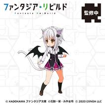 Mini Koneko at Fantastia Re-Build