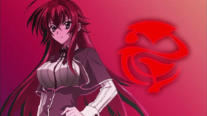 Файл:Rias Gremory.png
