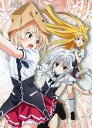 Highschool.DxD.full.1655426