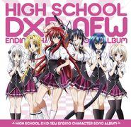 DxD ending album
