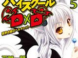 Light Novel Volume 05: Hellcat of the Underworld Training Camp