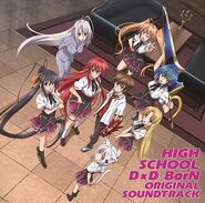 DxD BorN Original Soundtrack