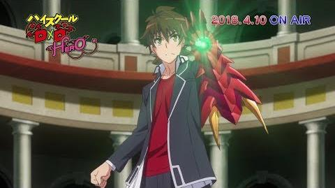 High School DxD HERO Second PV