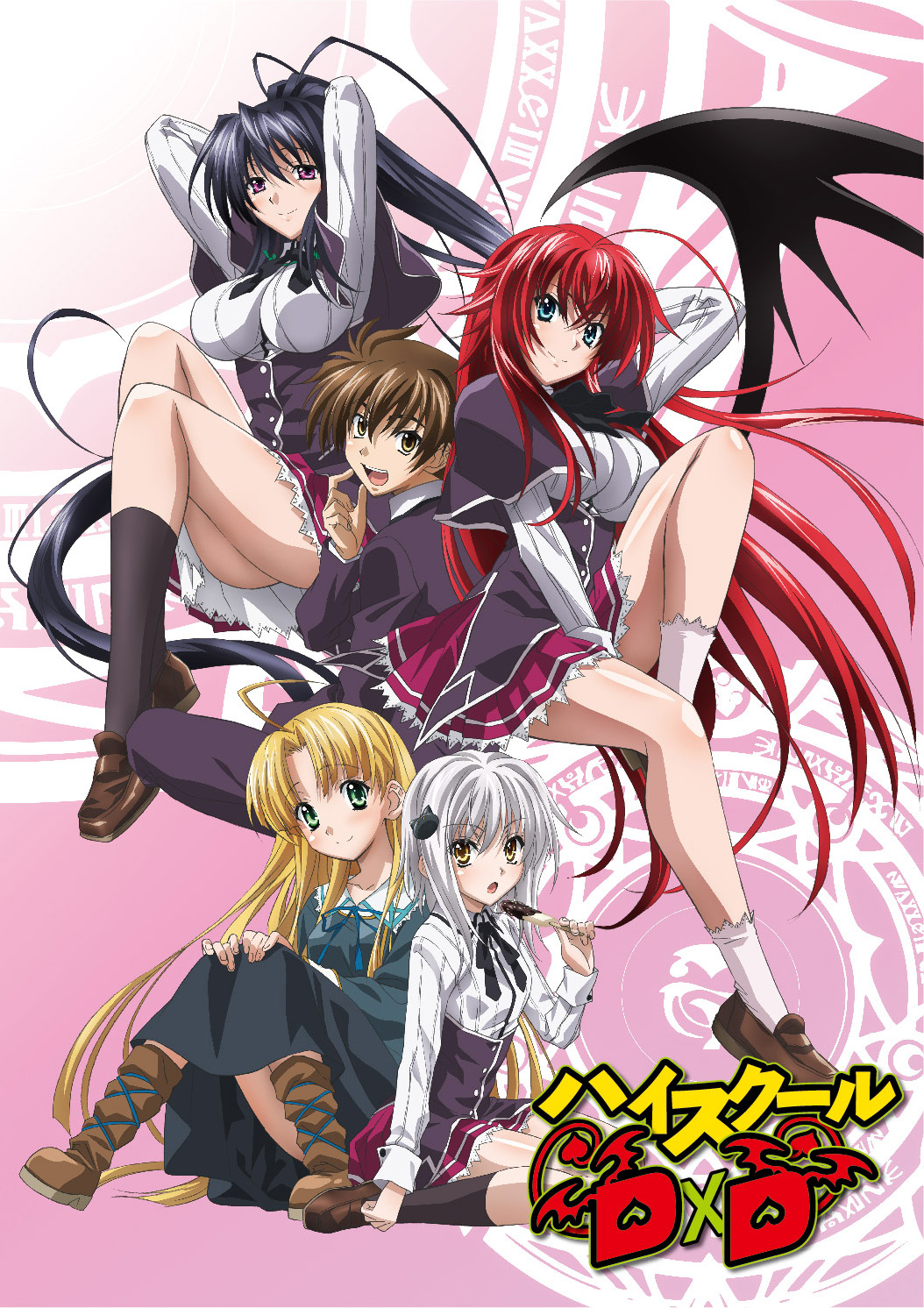 High school dxd anime