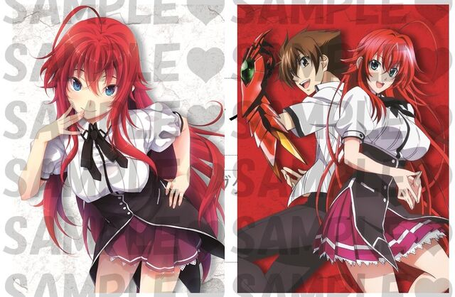 File:DxD BorN Box Art.jpeg