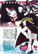 Magazine Description - Kuroka - Copy