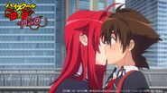 Issei & Rias Kissing HERO Logo