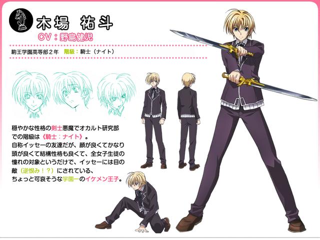 File:Yuuto Profile.png