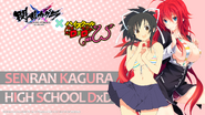 HS DxD Collaborative WallpaperA