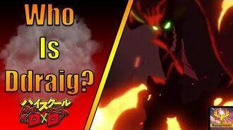 Who is Ddraig? - High School DxD