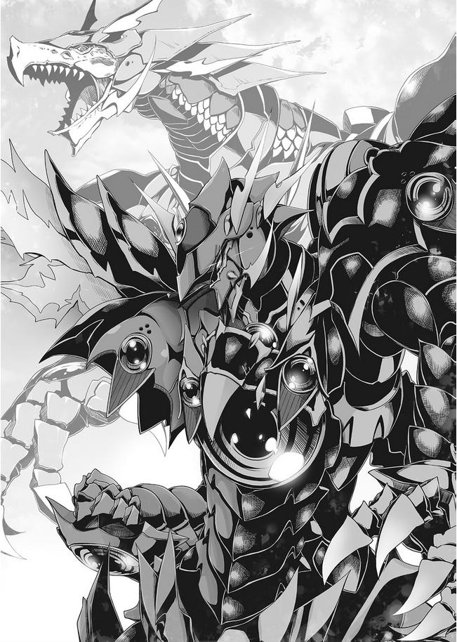 Shin High School DXD (Novel) | AnimeClick.it