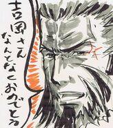 Baraqiel - Animator Sketch