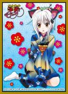 Koneko Card Sleeve