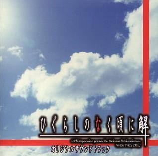 File:Higurashi No Naku Koro Ni Kai OST (Visual Novel).jpg
