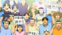 Higuashi Kai Jugendamt streiken