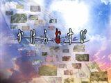 Higurashi no Naku Koro ni Image Album Kakera-Musubi