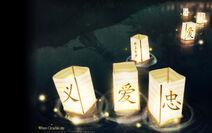 Higurashi no naku koro ni bild 3