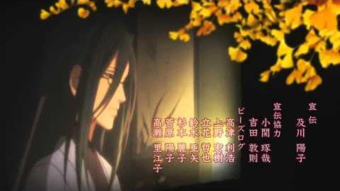 Hiiro no Kakera Dai Ni Shou 緋色の欠片 第二章 ED 「Kimi Dake wo」 Shuhei Kita (HD)