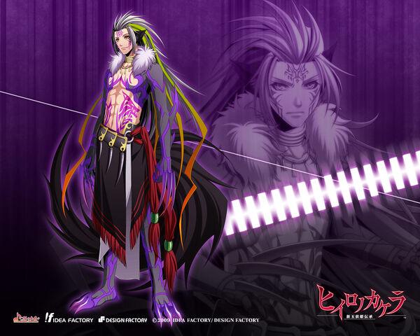 File:Kutani.Shirou.full.548733.jpg