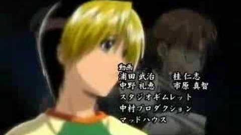 Hikaru no Go ed5