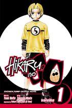 Hikaru no Go Volume 1 Cover