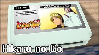 Get Over ヒカルの碁 8bit