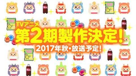 TVアニメ『干物妹!うまるちゃん』第2期決定ティザーPV