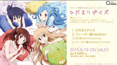 Thumbnail for version as of 20:35, September 23, 2015