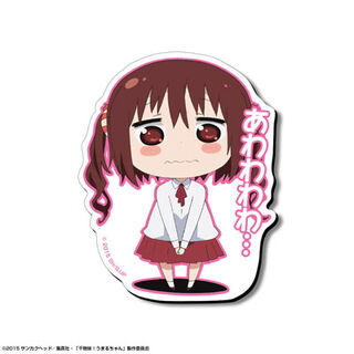 Ebina's sticker
