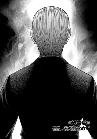 File:Chapter 63 Cover.jpg