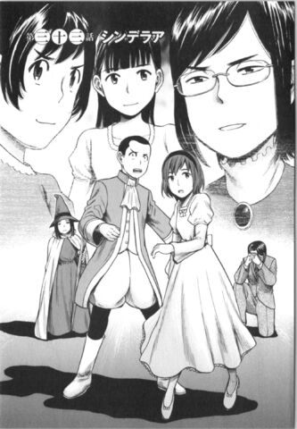 File:Chapter 33 Cover.jpg