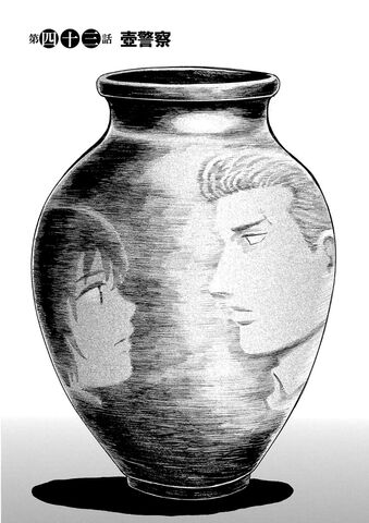 File:Chapter 43 Cover.jpg