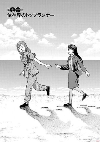 File:Chapter 70 Cover.jpg