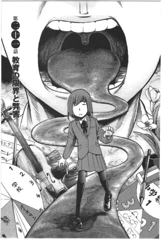File:Chapter 21 Cover.jpg