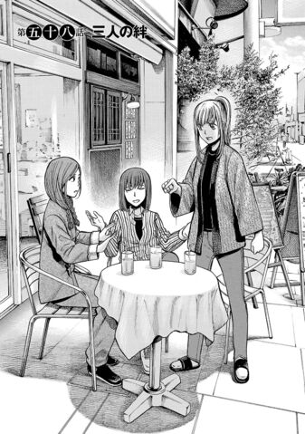File:Chapter 58 Cover.jpg