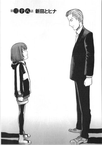 File:Chapter 38 Cover.jpg