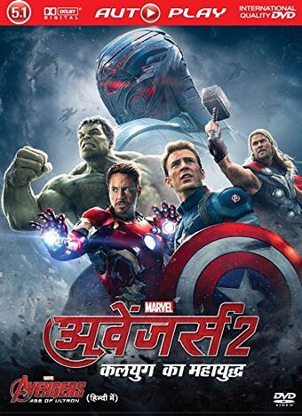 avengers age of ultron in hindi online free